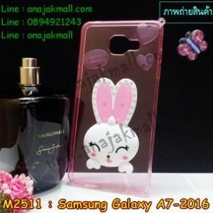 M2511-01 เคสยาง Samsung Galaxy A7(2016) ลาย Pink Rabbit