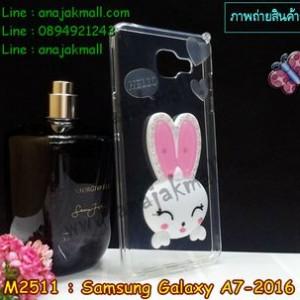 M2511-02 เคสยาง Samsung Galaxy A7(2016) ลาย White Rabbit