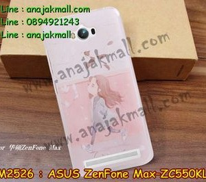 M2526-01 เคสยาง ASUS ZenFone Max (ZC550KL) ลาย Mohiko