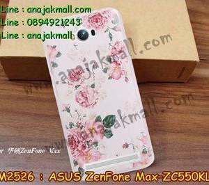 M2526-02 เคสยาง ASUS ZenFone Max (ZC550KL) ลาย Flower I