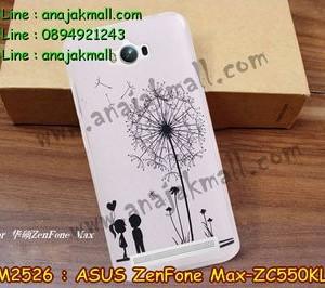 M2526-03 เคสยาง ASUS ZenFone Max (ZC550KL) ลาย Baby Love