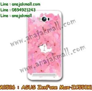 M2526-18 เคสยาง ASUS ZenFone Max (ZC550KL) ลาย Flower Cat