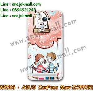 M2526-19 เคสยาง ASUS ZenFone Max (ZC550KL) ลาย In Love