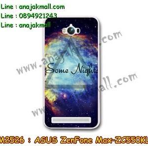 M2526-22 เคสยาง ASUS ZenFone Max (ZC550KL) ลาย Some Nights