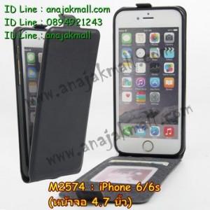M2574-01 เคสเปิดขึ้น-ลง iPhone 6/iPhone6s สีดำ