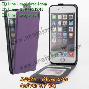 M2574-06 เคสเปิดขึ้น-ลง iPhone 6/iPhone6s สีม่วง