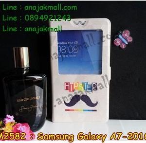 M2582-07 เคสโชว์เบอร์ Samsung Galaxy A7(2016) ลาย HipSter