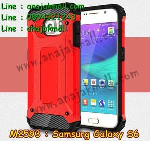 M2593-01 เคสกันกระแทก Samsung Galaxy S6 Armor สีแดง