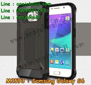 M2593-02 เคสกันกระแทก Samsung Galaxy S6 Armor สีน้ำตาล