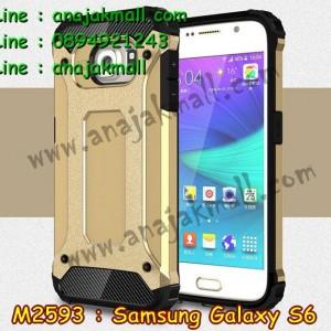M2593-03 เคสกันกระแทก Samsung Galaxy S6 Armor สีทอง