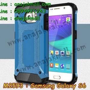 M2593-04 เคสกันกระแทก Samsung Galaxy S6 Armor สีฟ้า