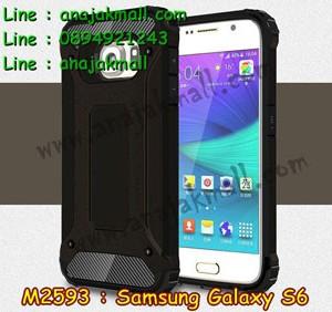 M2593-10 เคสกันกระแทก Samsung Galaxy S6 Armor สีดำ