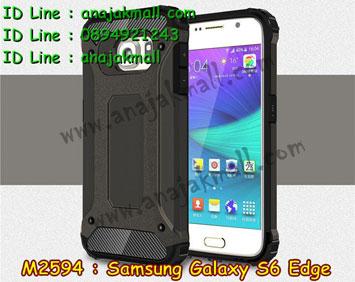 M2594-02 เคสกันกระแทก Samsung Galaxy S6 Edge Armor สีน้ำตาล