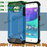 M2594-04 เคสกันกระแทก Samsung Galaxy S6 Edge Armor สีฟ้า