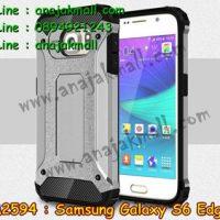 M2594-06 เคสกันกระแทก Samsung Galaxy S6 Edge Armor สีเงิน