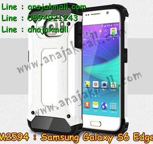 M2594-07 เคสกันกระแทก Samsung Galaxy S6 Edge Armor สีขาว