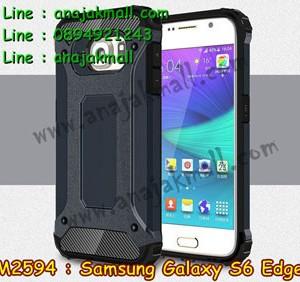 M2594-08 เคสกันกระแทก Samsung Galaxy S6 Edge Armor สีนาวี