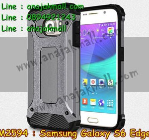 M2594-09 เคสกันกระแทก Samsung Galaxy S6 Edge Armor สีเทา