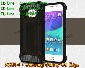 M2594-10 เคสกันกระแทก Samsung Galaxy S6 Edge Armor สีดำ