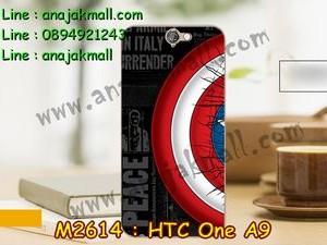 M2614-14 เคสแข็ง HTC One A9 ลาย CapStar V