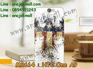 M2614-17 เคสแข็ง HTC One A9 ลาย Eagle