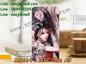 M2614-19 เคสแข็ง HTC One A9 ลาย Laminia