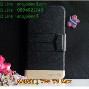 M2628-02 เคสหนังฝาพับ Vivo V3 Max สีดำ