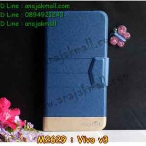 M2629-04 เคสหนังฝาพับ Vivo V3 สีน้ำเงิน