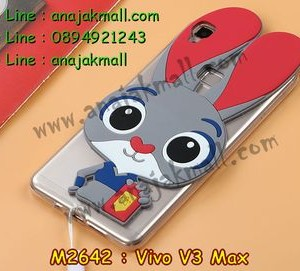 M2642-01 เคสยาง Vivo V3 Max ลาย Bunny สีเทา