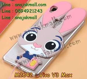 M2642-02 เคสยาง Vivo V3 Max ลาย Bunny สีชมพู