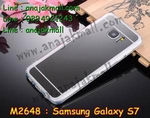 M2648-03 เคสกรอบนิ่มหลังกระจกเงา Samsung Galaxy S7 สีดำ