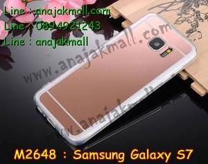 M2648-04 เคสกรอบนิ่มหลังกระจกเงา Samsung Galaxy S7 สีทองชมพู