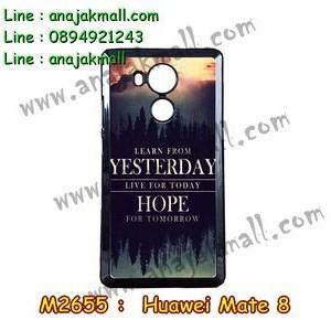 M2655-07 เคสแข็ง Huawei Mate8 ลาย Hope