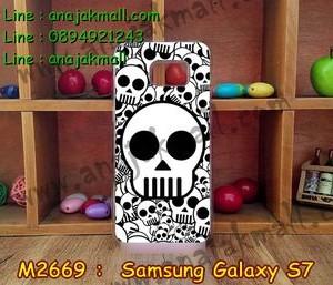 M2669-02 เคสแข็งขอบใส Samsung Galaxy S7 ลาย Multi-Skull2