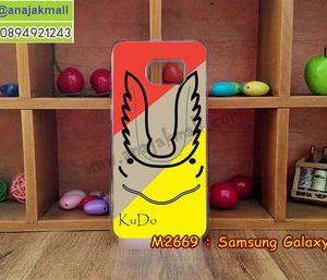 M2669-04 เคสแข็งขอบใส Samsung Galaxy S7 ลาย KuDo