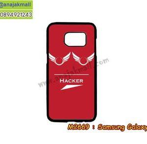 M2669-05 เคสแข็ง Samsung Galaxy S7 ลาย Hacker III