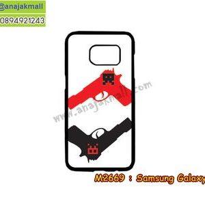 M2669-07 เคสแข็ง Samsung Galaxy S7 ลาย Chin07