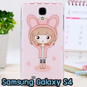 M714-17 เคสแข็ง Samsung Galaxy S4 ลาย Fox