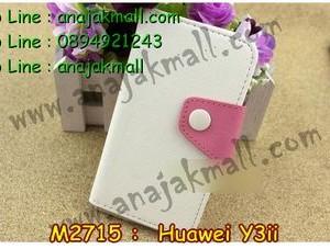 M2715-01 เคสหนังฝาพับ Huawei Y3ii สีขาว