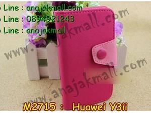 M2715-02 เคสหนังฝาพับ Huawei Y3ii สีชมพู
