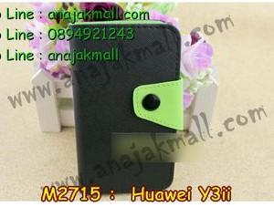 M2715-04 เคสหนังฝาพับ Huawei Y3ii สีดำ