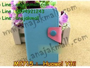 M2715-05 เคสหนังฝาพับ Huawei Y3ii สีฟ้า