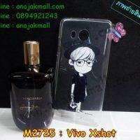 M2725-01 เคสยาง Vivo XShot ลาย Share Two