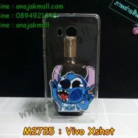 M2725-02 เคสยาง Vivo XShot ลายสติช 01