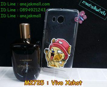 M2725-03 เคสยาง Vivo XShot ลายช็อปเปอร์ 01