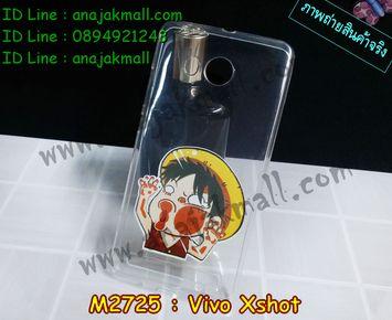 M2725-04 เคสยาง Vivo XShot ลายลูฟี่ 01