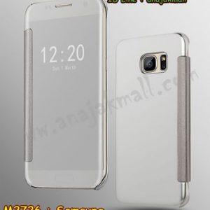 M2726-01 เคสฝาพับ Samsung Galaxy S6 เงากระจก สีเงิน