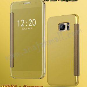 M2726-02 เคสฝาพับ Samsung Galaxy S6 เงากระจก สีทอง
