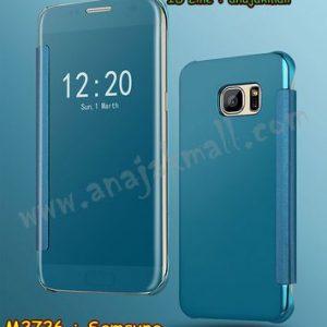 M2726-04 เคสฝาพับ Samsung Galaxy S6 เงากระจก สีฟ้า