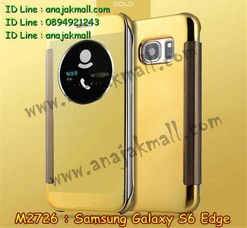 M2726-08 เคสฝาพับ Samsung Galaxy S6 Edge เงากระจก สีทอง